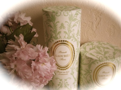 Laduree Beaute 1.jpg